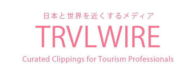 TRVLWIRE logo smartphone
